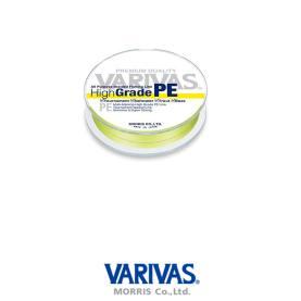 Varivas High Grade PE 4x Green Schnur
